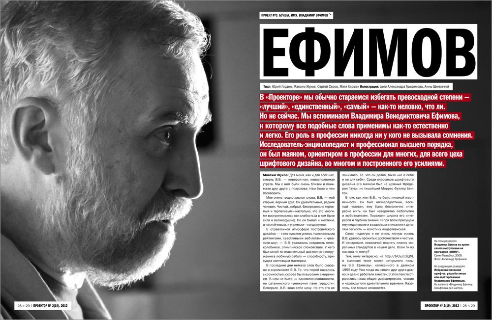 04_efimov