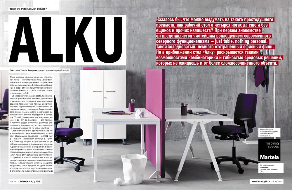 08_alku