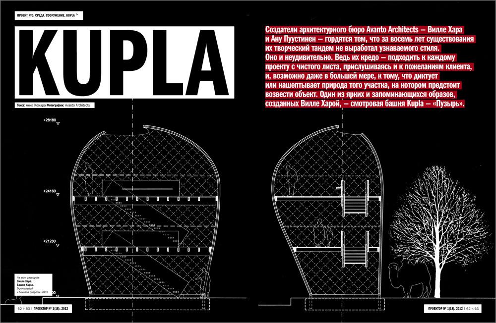 09_kupla_1