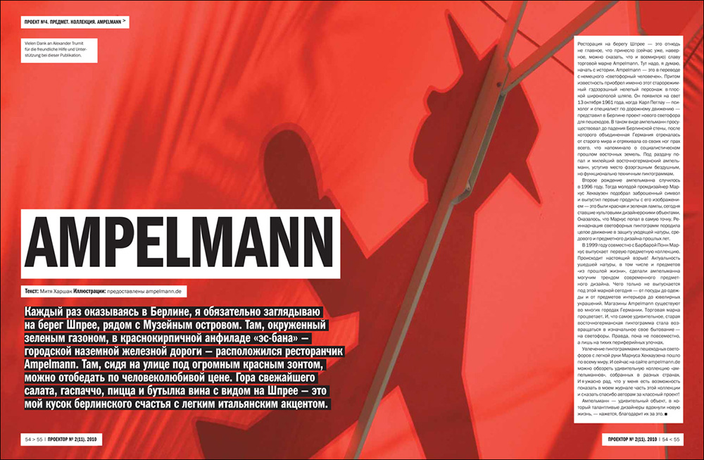 ampelmann_1