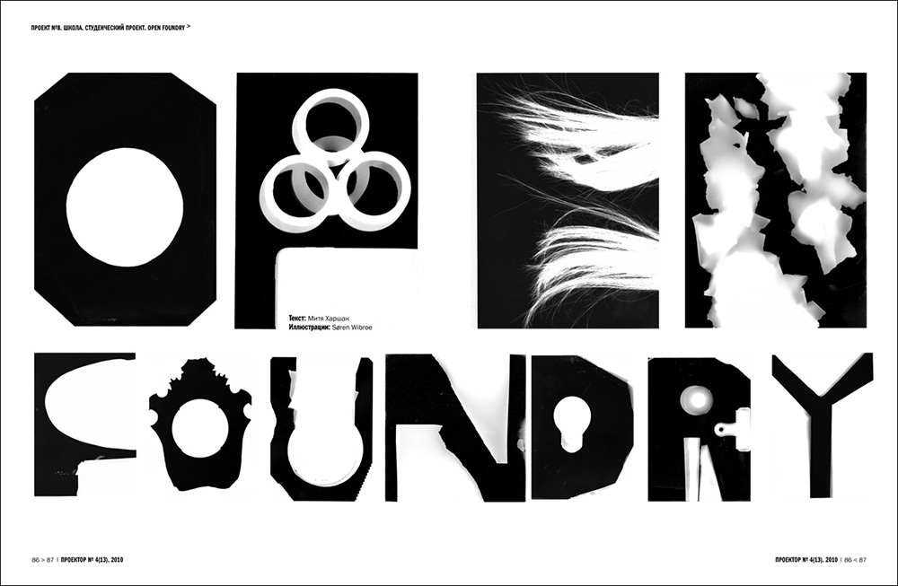 open_foundry