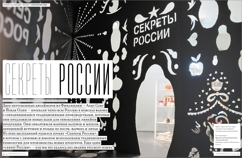 projector_2(27)_09