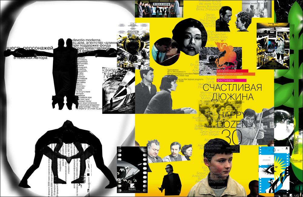 projector_3(12)_2010_04