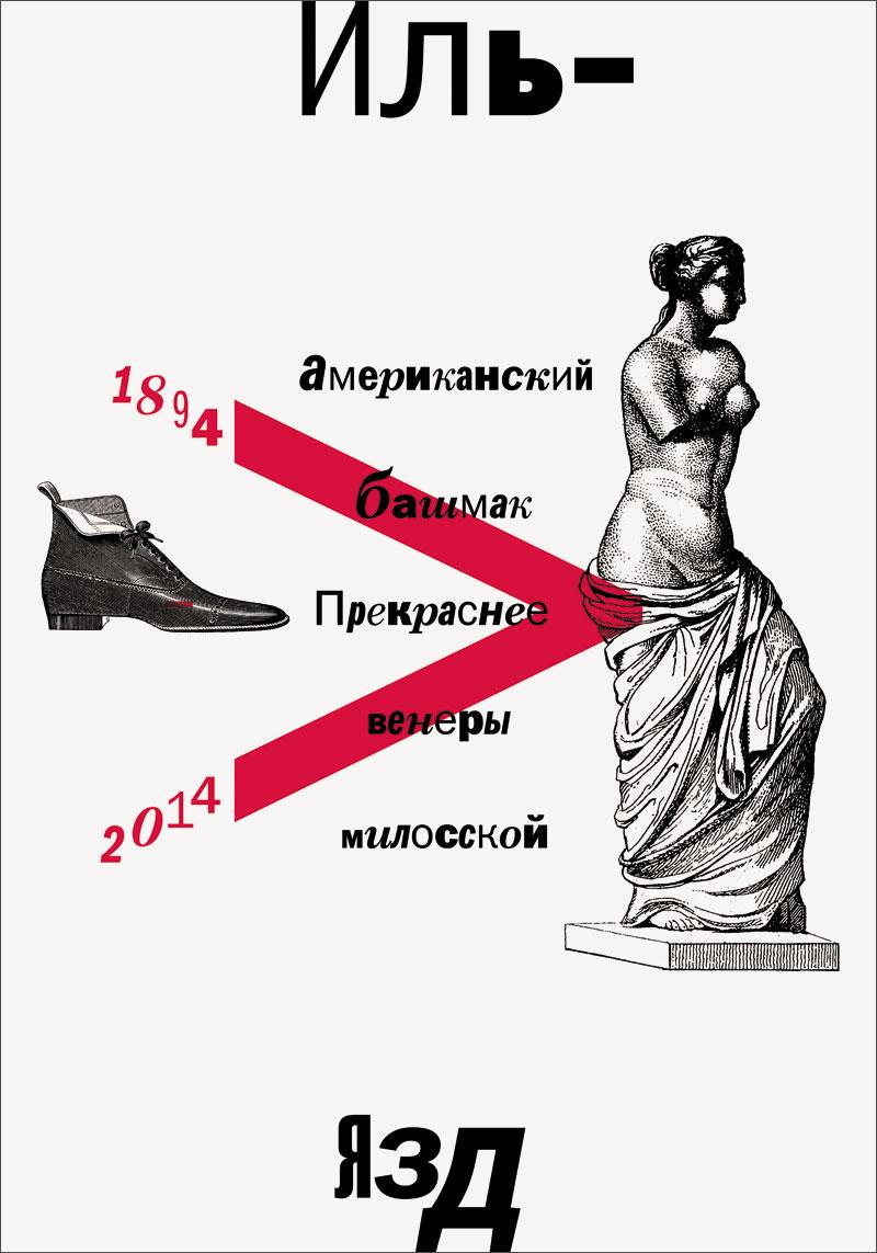 zdanevich_120_kharshak