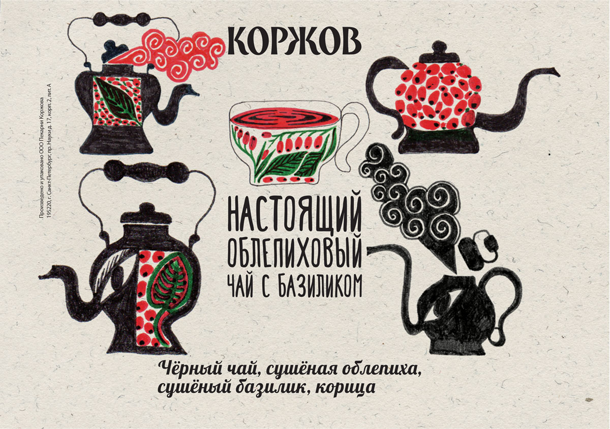 korjov_oblepikha