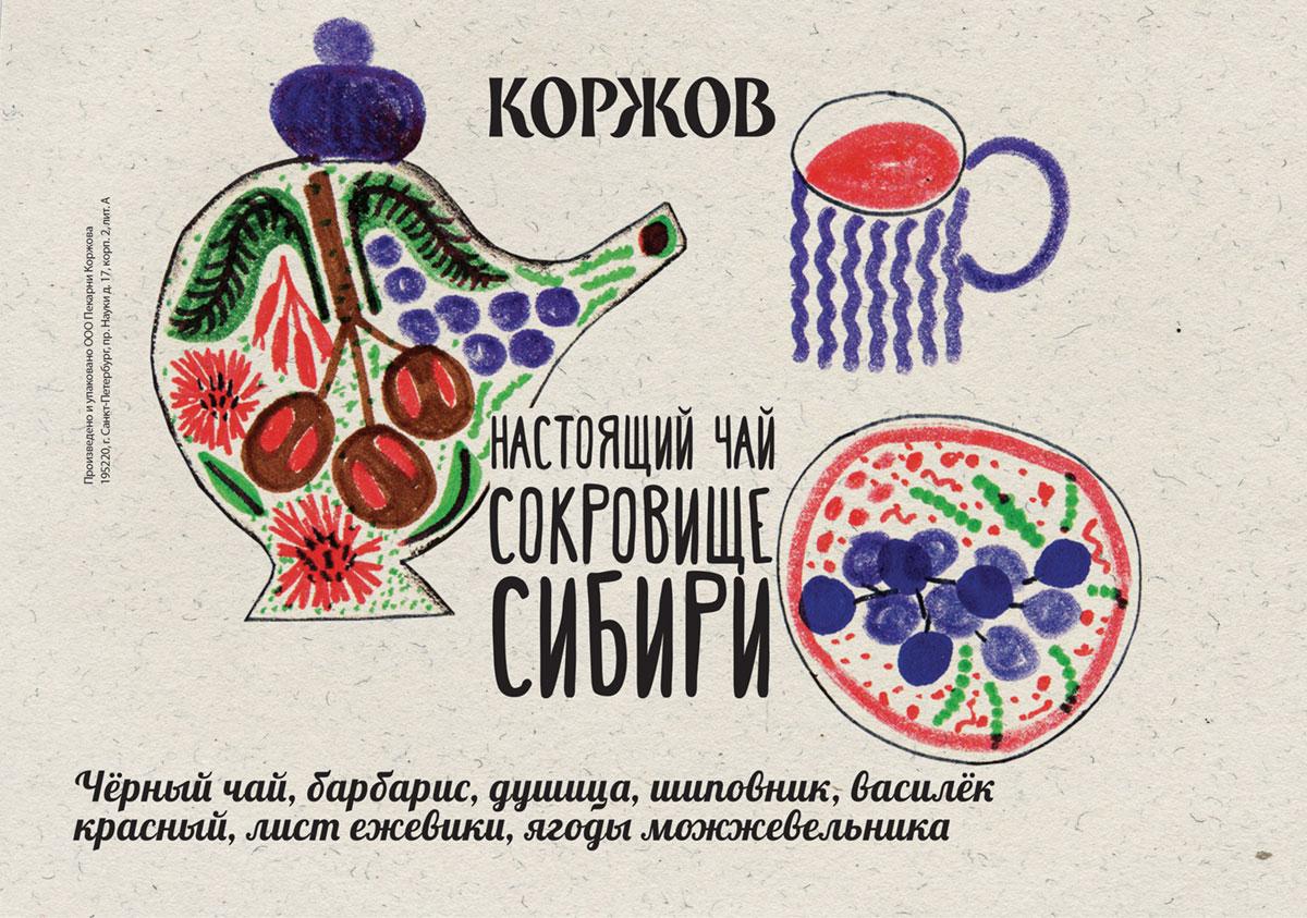 korjov_sibiria