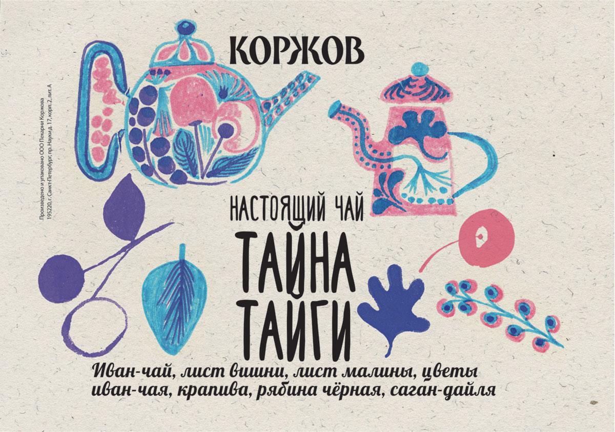 korjov_taiga